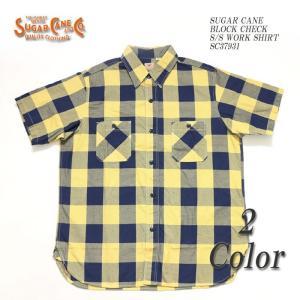 SUGARCANE(シュガーケーン) ブロック チェック 半袖ワークシャツ SC37931 hinoya-ameyoko