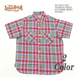 SUGARCANE(シュガーケーン) マドラスチェック 半袖ワークシャツ SC37932 hinoya-ameyoko