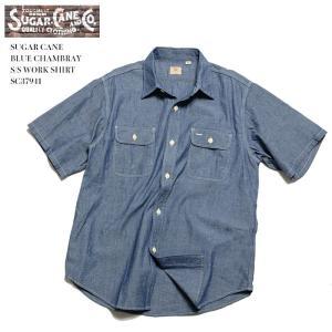 SUGARCANE(シュガーケーン) ブルー シャンブレー 半袖 ワークシャツ SC37941 hinoya-ameyoko