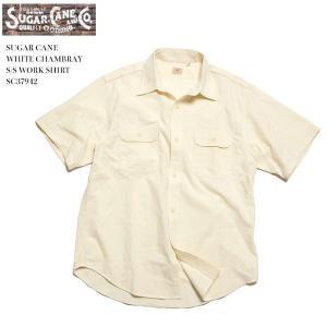 SUGARCANE(シュガーケーン) ホワイト シャンブレー 半袖 ワークシャツ SC37942 hinoya-ameyoko