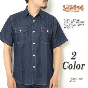 SUGARCANE(シュガーケーン) カラーデニム 半袖ワークシャツ  SC37943 hinoya-ameyoko