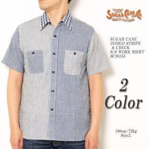 SUGARCANE(シュガーケーン) インディゴ ストライプ&チェック 半袖ワークシャツ SC38155|hinoya-ameyoko