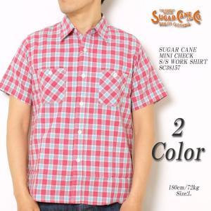 SUGARCANE(シュガーケーン) ミニチェック 半袖ワークシャツ SC38157|hinoya-ameyoko