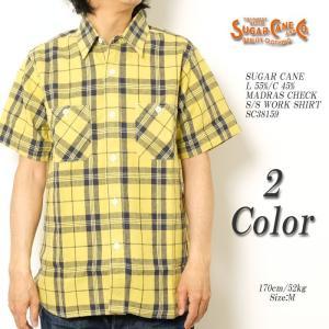 SUGARCANE(シュガーケーン) C 55%/L 45% マドラスチェック 半袖ワークシャツ SC38159 hinoya-ameyoko