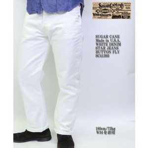 SUGARCANE(シュガーケーン) Made in U.S.A. WHITE DENIM STAR JEANS BUTTON FLY SC41360|hinoya-ameyoko