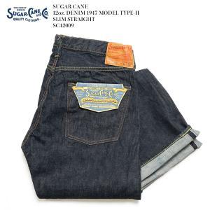 SUGARCANE(シュガーケーン) 12オン スタンダードデニム SC41947モデル  タイプ-2 SC42009A|hinoya-ameyoko