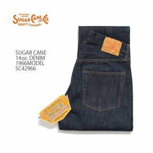 SUGARCANE(シュガーケーン) 14オンス スタンダード デニム 1966モデル SC42966|hinoya-ameyoko