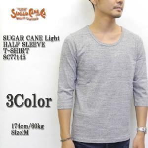 Sugar Cane Light(シュガーケーン ライト) HALF SLEEVE T-SHIRT SC77145|hinoya-ameyoko