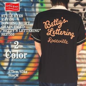 STYLE EYES(スタイルアイズ) レーヨンボーリングシャツ チェーン刺繍