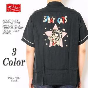STRAY CATS×STYLE EYES (ストレイキャッツ×スタイルアイズ) ボーリングシャツ リミテッド エディション