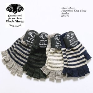 Black Sheep (ブラックシープ) フィンガーレス ニット グローブ ストライプ SFM18|hinoya-ameyoko
