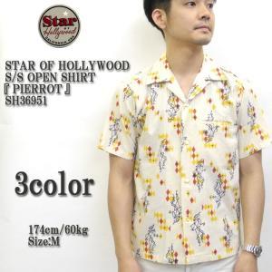STAR OF HOLLYWOOD (スターオブハリウッド) S/S OPEN SHIRT 『PIERROT』 SH36951|hinoya-ameyoko