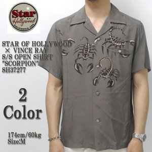 STAR OF HOLLYWOOD × VINCE RAY (スターオブハリウッド×ヴィンス・レイ) 半袖オープンシャツ