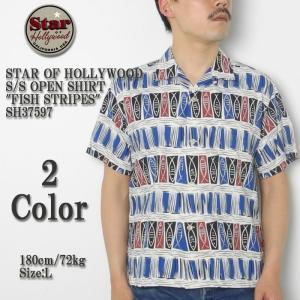 STAR of HOLLYWOOD(スターオブハリウッド) 半袖オープンシャツ