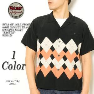 STAR of HOLLYWOOD(スターオブハリウッド) ハイ デンシティ レーヨン 半袖オープンシャツ