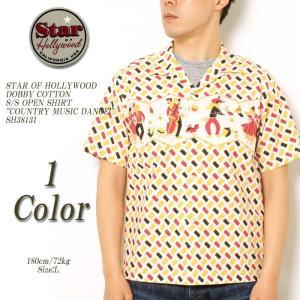 STAR of HOLLYWOOD(スターオブハリウッド) ドビーコットン 半袖オープンシャツ