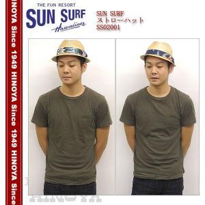 SUN SURF(サンサーフ) ストローハット SS02001|hinoya-ameyoko