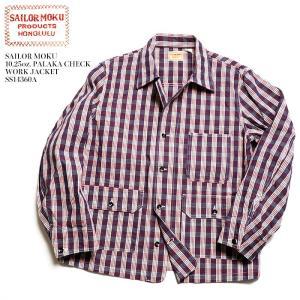 SAILOR MOKU (セーラー モク) by サンサーフ 10.25oz パラカチェック ワークジャケット SS14360A|hinoya-ameyoko