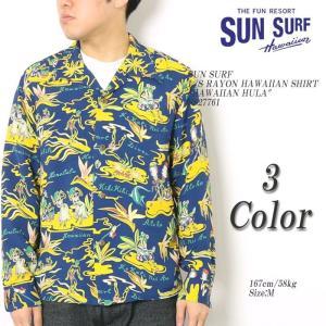 SUN SURF(サンサーフ) 長袖レーヨン ハワイアンシャツ