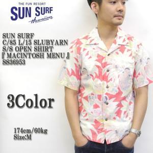 SUN SURF(サンサーフ) C/85 L/15 SLUBYARN S/S OPEN SHIRT 『MACINTOSH MENU』 SS36953 hinoya-ameyoko