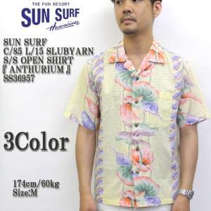 SUN SURF(サンサーフ) C/85 L/15 SLUBYARN S/S OPEN SHIRT『ANTHURIUM』 SS36957 hinoya-ameyoko
