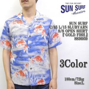 SUN SURF(サンサーフ) C/85 L/15 SLUBYARN S/S OPEN SHIRT『GOLD FISH』 SS36959 hinoya-ameyoko
