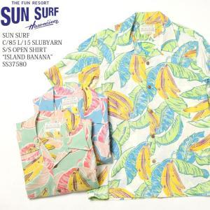 SUN SURF(サンサーフ) コットン/85 リネン/15 スラブヤーン 半袖オープンシャツ