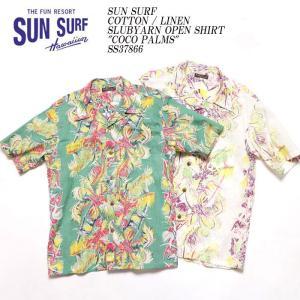 SUN SURF(サンサーフ) コットンリネン スラブヤーン 半袖オープンシャツ