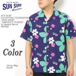 SUN SURF(サンサーフ) 半袖コットンタイプライターオープンシャツ