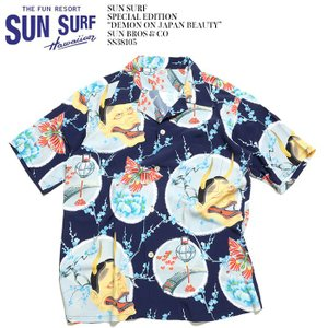 "SUN SURF  (サンサーフ) スペシャルエディション ""DEMON ON JAPAN BEAUTY"" SUN BROS & CO  SS38105