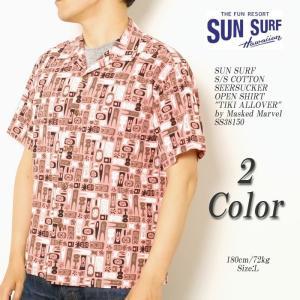 SUN SURF(サンサーフ) by MASKED MARVE コットンシアサッカー 半袖オープンシャツ