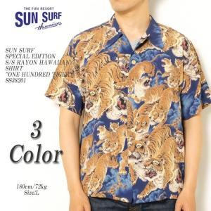 SUN SURF  (サンサーフ) スペシャルエディション 半袖レーヨンハワイアンシャツ