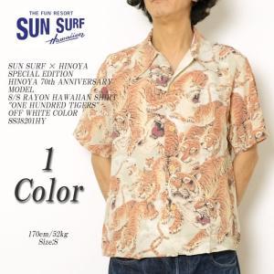 SUN SURF  (サンサーフ) スペシャルエディション ヒノヤ70周年記念モデル 半袖レーヨンハワイアンシャツ
