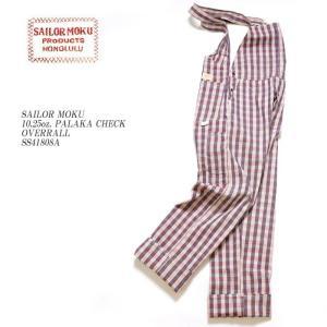 SAILOR MOKU (セーラー モク) 10.25オンス パラカチェック オーバーオール SS41808A hinoya-ameyoko