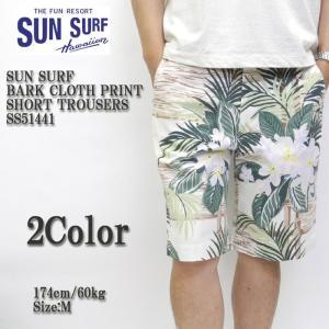 SUN SURF(サンサーフ) BARK CLOTH PRINT SHORT TROUSERS SS51441 hinoya-ameyoko