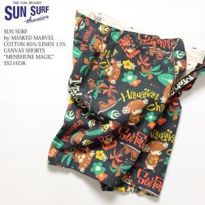 SUN SURF(サンサーフ) by MASKED MARVEL コットンリネン ショーツ