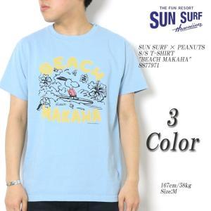 SUN SURF × PEANUTS (サンサーフ×ピーナッツ) 半袖 Tシャツ