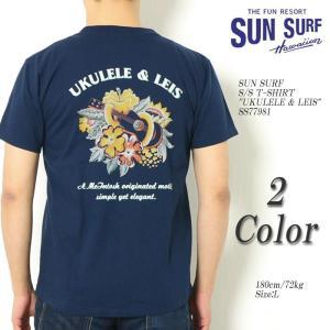 SUN SURF(サンサーフ) 半袖 Tシャツ