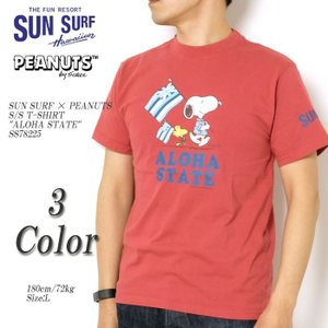 SUN SURF × PEANUTS (サンサーフ×ピーナッツ) Tシャツ