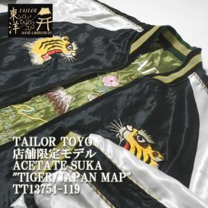 TAILOR TOYO(テーラー東洋) 店舗限定モデル アセテートスカ