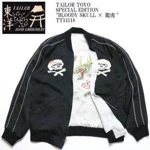 TAILOR TOYO(テーラー東洋) スペシャルエディション