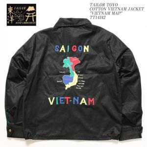 TAILOR TOYO(テーラー東洋) コットン ベトナムジャケット