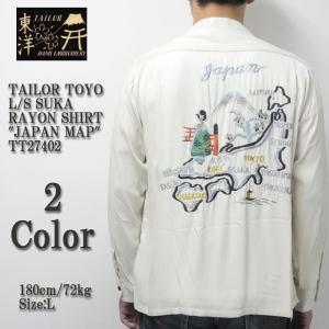 TAILOR TOYO (テイラートーヨー) 長袖スカレーヨンシャツ