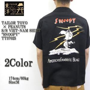 TAILOR TOYO(テーラー東洋) S/S VIET-NAM SHIRT