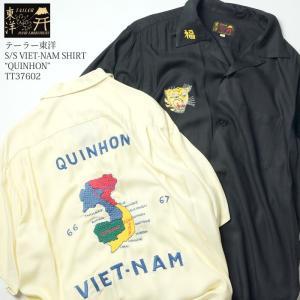 TAILOR TOYO (テイラートーヨー) 半袖ベトナムシャツ