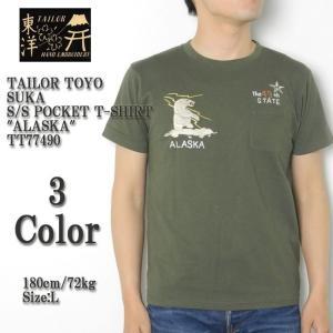 TAILOR TOYO(テーラー東洋) スカTシャツ