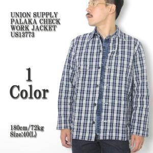 UNION SUPPLY (ユニオン サプライ) パラカチェック ワークジャケット US13773|hinoya-ameyoko
