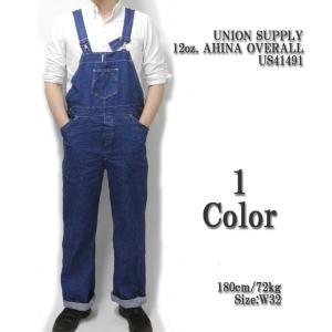 UNION SUPPLY(ユニオン サプライ) 12oz. アヒナ オーバーオール US41491 hinoya-ameyoko