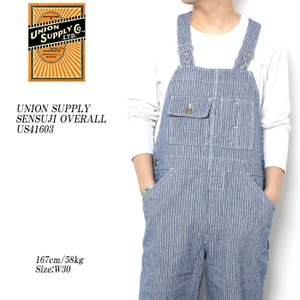 UNION SUPPLY(ユニオン サプライ) 千筋生地 オーバーオール US41603 hinoya-ameyoko