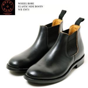 WHEEL ROBE(ウィールローブ) エラスティック サイド ブーツ WR-15074|hinoya-ameyoko